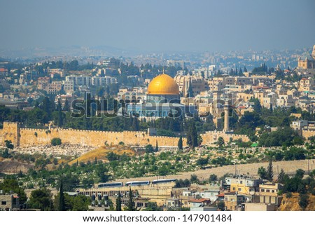 Panorama in Jerusalem