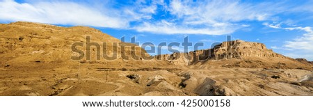 Panorama Mountains near the Arava desert and blue sky with clouds