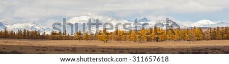 Panorama of Eastern Sayan. Mongolia. Autumn Landscape - stock photo