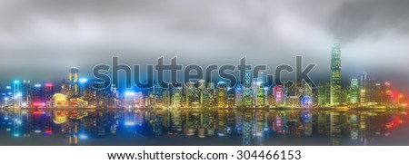 Panorama of Hong Kong island, skyline and Financial district, China