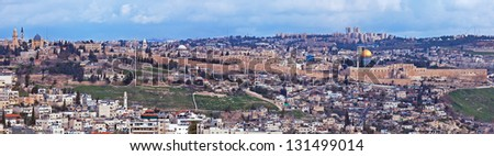 Panorama of Jerusalem Old City and Temple Mount, Israel - stock photo