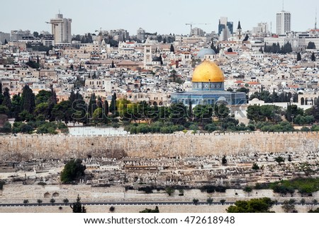 Panorama of Jerusalem with of the Temple Mount, including Dome of the Rock and Al-Aqsa Mosque and apartment houses, from the Mount of Olives, Israel