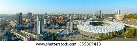 Panorama of Kiev - capital of Ukraine