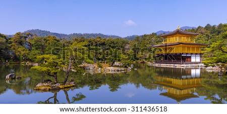 Panorama of Kinkakuji Golden Pavilion, Kyoto, Japan (Zen temple) - stock photo