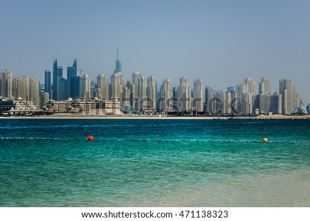 Panorama of modern skyscrapers in Dubai city from the Palm Jumeirah Island. Dubai, United Arab Emirates.
