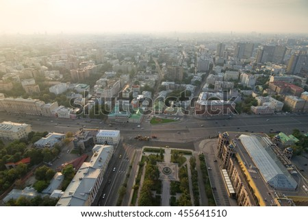 Panorama of Moscow in morning, View from high-rise building on Kudrinskaya Square - stock photo