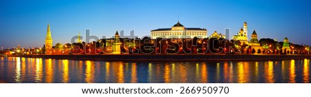 Panorama of Moscow Kremlin in summer night. Russia - stock photo