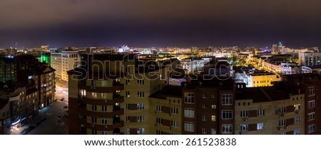 Panorama of night city lights. Tyumen city, Russia