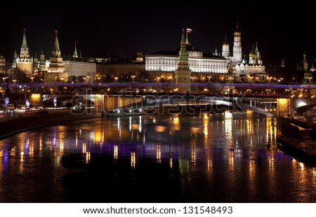 Panorama of night of the Kremlin in Moscow. Russia