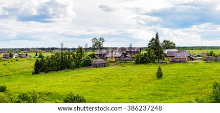 panorama of russian village - stock photo
