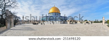 Panorama of Temple Mount with Dome of the Rock Mosque in Jerusalem, Israel - stock photo