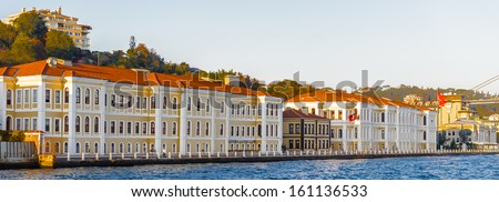 Panorama of the architecture of the European side of Istanbul, Turkey, Bosphorus, Turkey