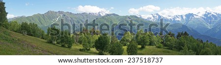 Panorama of the Caucasus Mountains close to Mestia, Georgia, Europe