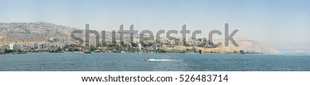 Panorama of the city of Tiberias by the Sea of Galilee (Israel)