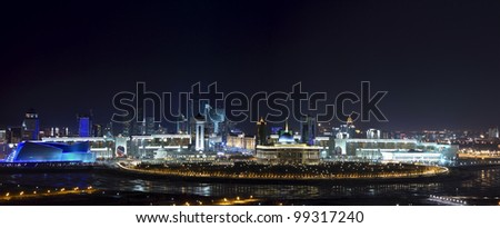 "Panorama of the cultural, commercial and social center of Astana. In the center of the canvas is the presidential palace ""Ak Orda"" - stock photo"