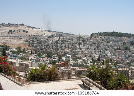 Panorama of The holy city Jerusalem from Israel - stock photo