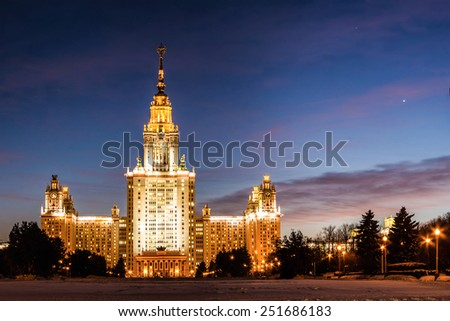 Panorama of the Lomonosov Moscow State University main building of the blue evening. Sparrow Hills, Moscow, Russia. Architecture background. The highest among soviet skyscrapers built in mid-20th.
