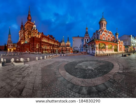Panorama of the Red Square - Kremlin, Historical Museum, Resurrection Gate and Kazan Cathedral, Moscow, Russia - stock photo