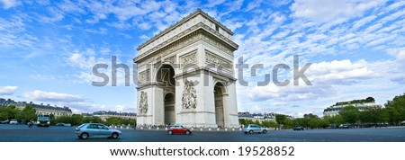Panorama of the square with Arc de Triomphe in Paris, France. - stock photo