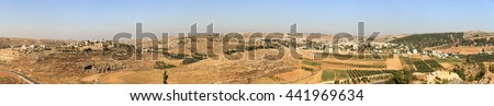Panorama of two palestinian villages in Judea - stock photo