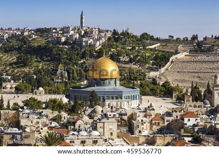 Panorama overlooking the Old city of Jerusalem, Israel, including the Dome of the Rock