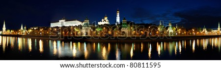 panorama The Moscow Kremlin in the morning - stock photo
