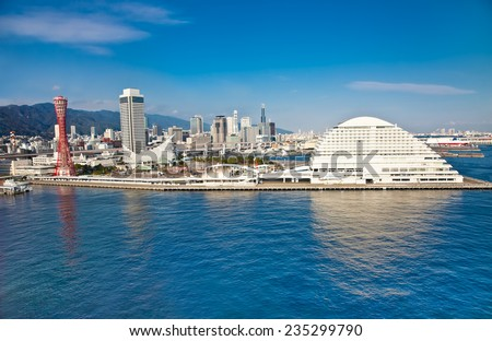 Panorama view of Kobe city landscape, Japan. - stock photo