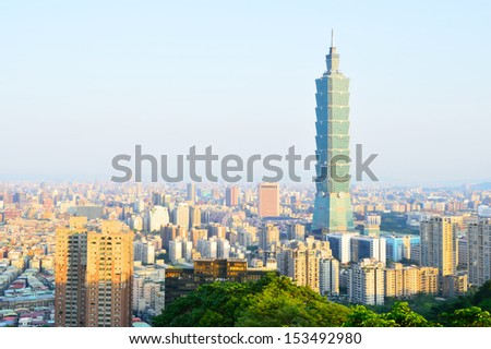Panorama view of Taipei City, Taiwan  - stock photo