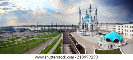 panorama with kul sharif mosque in kazan kremlin russia  - stock photo