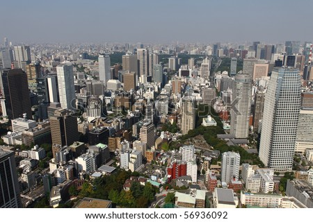 Panorama with skyscrappers in Tokyo City, Japan - stock photo