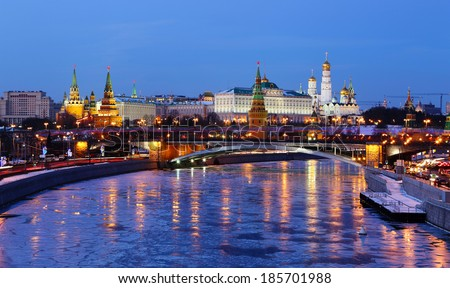 Panoramic night view of Moscow Kremlin in the winter, Russia - stock photo