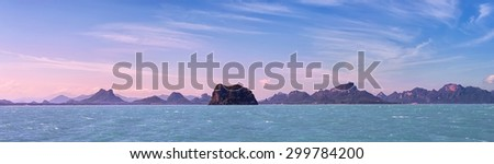 Panoramic sunset in Siam bay.View on islands of Ko Phaluai,Ko Chuak,Ko Mae Ko and Mu Ka Ang Thong national marine park, Thailand, Asia - stock photo