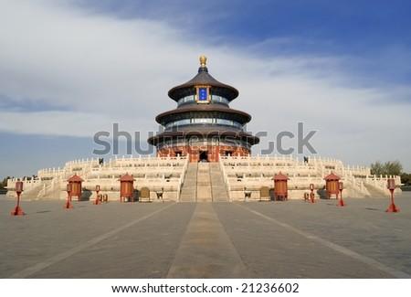 Panoramic Temple of Heaven - stock photo
