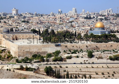 Panoramic view form the Mount of Olives on the old city of Jerusalem, Israel.