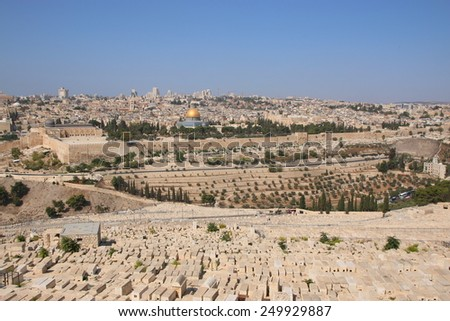 Panoramic view from the Mount of Olives in Jerusalem, Israel.