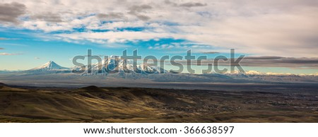 Panoramic view of Ararat majestic mountain in Armenia. Letter box format. Postcard view.