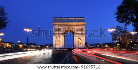 Panoramic view of Arc de Triomphe by night