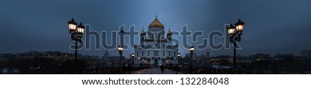Panoramic View Of Cathedral Christ The Savior At Winter Night Against The Background Of Cloudy Skies - stock photo