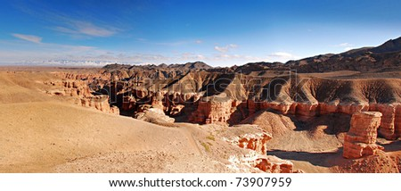 Panoramic view of Charyn Canyon in Kazakhstan - stock photo