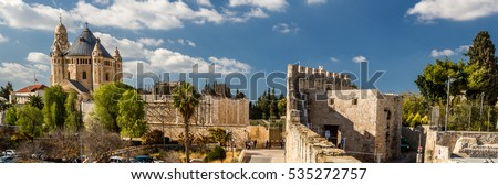 Panoramic view of Dormition Abbey from the wall of the Old City of Jerusalem, Israel