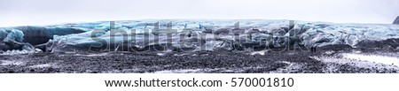 Panoramic view of glacier Vatnajökull in Iceland