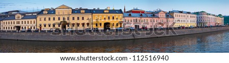 Panoramic view of historical district of Moscow in summer evening. Russia