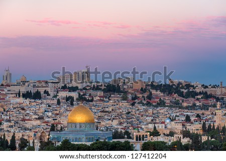 Panoramic view of Jerusalem and Dome of the Rock, Israel - stock photo