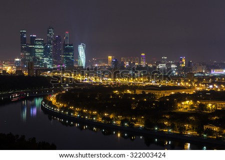 Panoramic view of Moscow city business center and Moscow river - stock photo