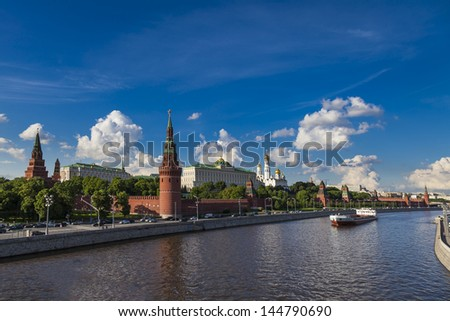 Panoramic view of Moscow Kremlin, Russia - stock photo