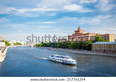 Panoramic view of Moscow river with cruise boat in Moscow, Russia - stock photo