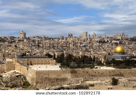 panoramic view of old and modern Great Jerusalem, Israel - stock photo