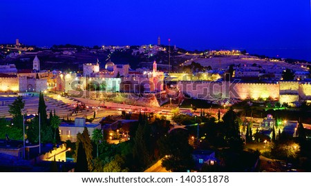 panoramic view of Old city of Jerusalem, Israel. at night. - stock photo