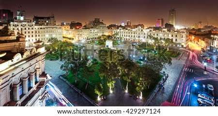 Panoramic view of San Martin square, Lima, Peru. - stock photo