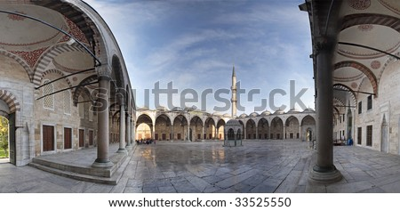 "Panoramic view of Sultanahmet (""Blue"") Mosque courtyard (Istanbul, Turkey)"
